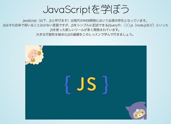 f:id:web-design-lesson:20160507030411p:plain