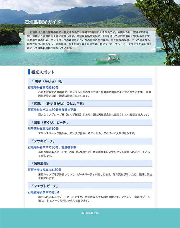 f:id:web-design-lesson:20160605025834p:plain