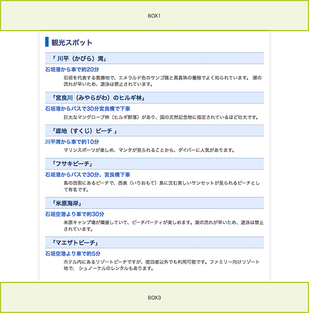 f:id:web-design-lesson:20160607234505p:plain