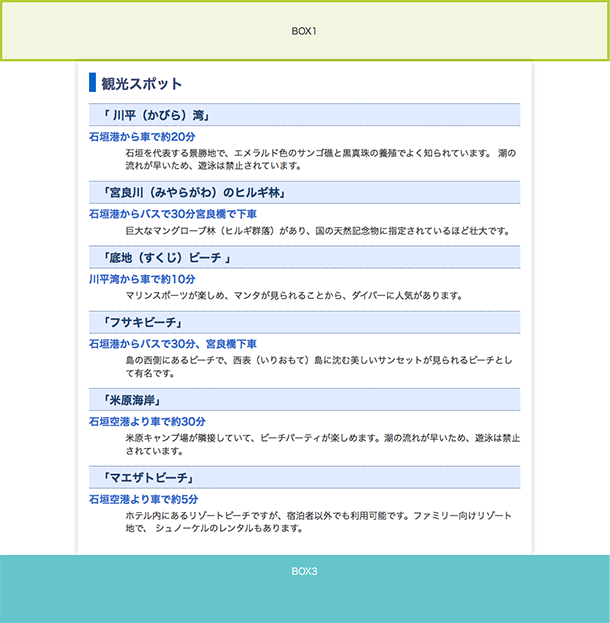 f:id:web-design-lesson:20160607234805p:plain