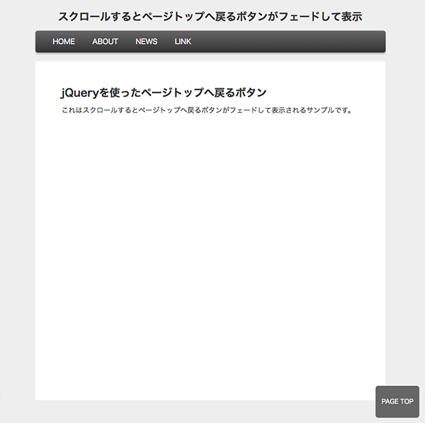 f:id:web-design-lesson:20160627014000p:plain