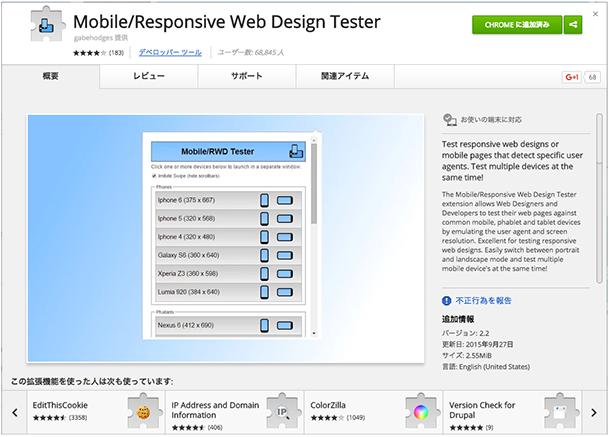 f:id:web-design-lesson:20160704002229p:plain