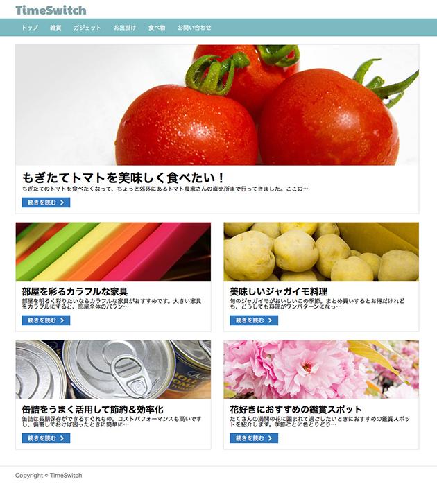 f:id:web-design-lesson:20160912095556p:plain