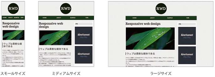 f:id:web-design-lesson:20170129022723p:plain