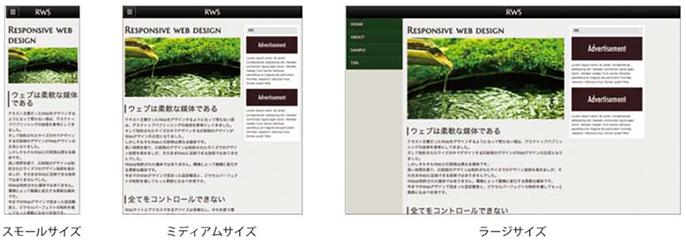 f:id:web-design-lesson:20170129023241p:plain