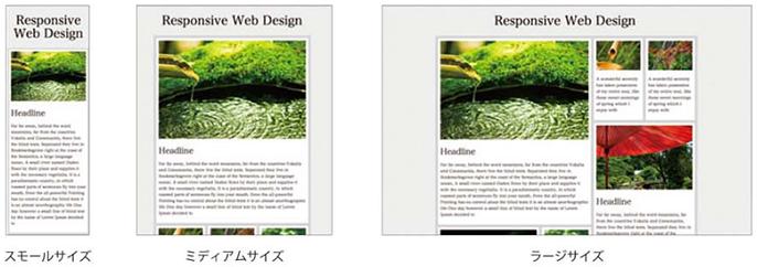 f:id:web-design-lesson:20170129023511p:plain