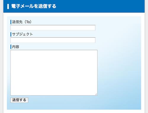 f:id:web-design-php:20111218160212j:image