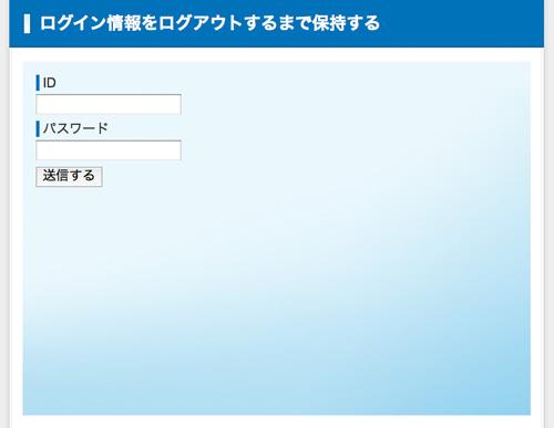 f:id:web-design-php:20111219225546j:image