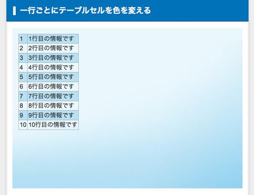 f:id:web-design-php:20111219232547j:image