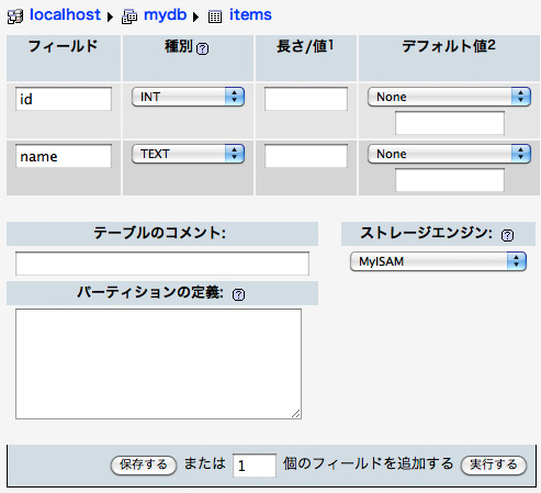 f:id:web-design-php:20120111224011j:image