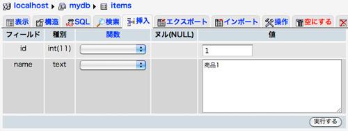 f:id:web-design-php:20120111224306j:image