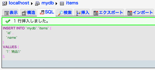 f:id:web-design-php:20120111224447j:image