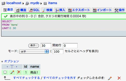f:id:web-design-php:20120111224656j:image