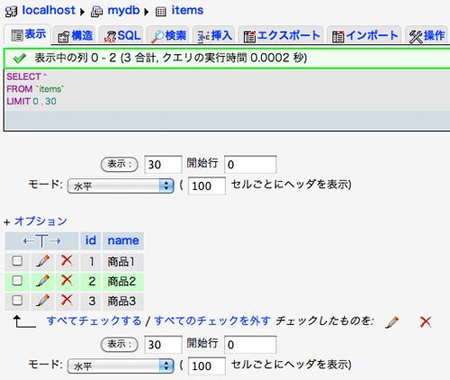 f:id:web-design-php:20120111225320j:image