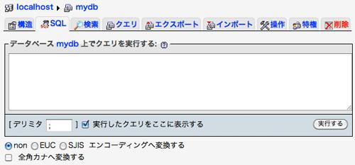 f:id:web-design-php:20120112001848j:image