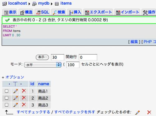 f:id:web-design-php:20120112002538j:image
