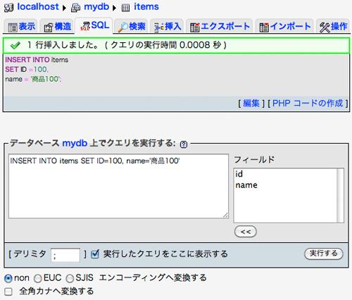 f:id:web-design-php:20120112003248j:image