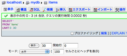 f:id:web-design-php:20120112005452j:image