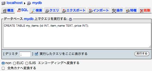 f:id:web-design-php:20120113004633j:image