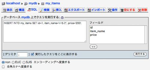 f:id:web-design-php:20120113010232j:image