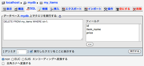f:id:web-design-php:20120113012941j:image
