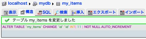 f:id:web-design-php:20120113023837j:image