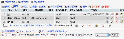 f:id:web-design-php:20120113033158j:image