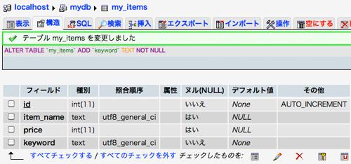 f:id:web-design-php:20120113033613j:image