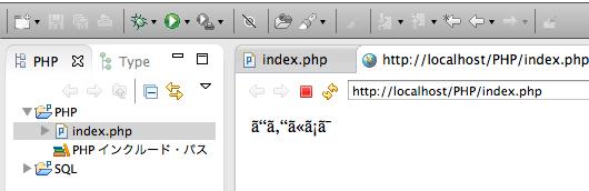 f:id:web-design-php:20120811190455j:image