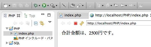 f:id:web-design-php:20120812155148j:image