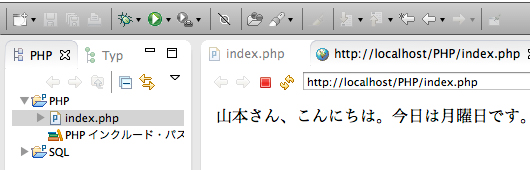 f:id:web-design-php:20120812160712j:image