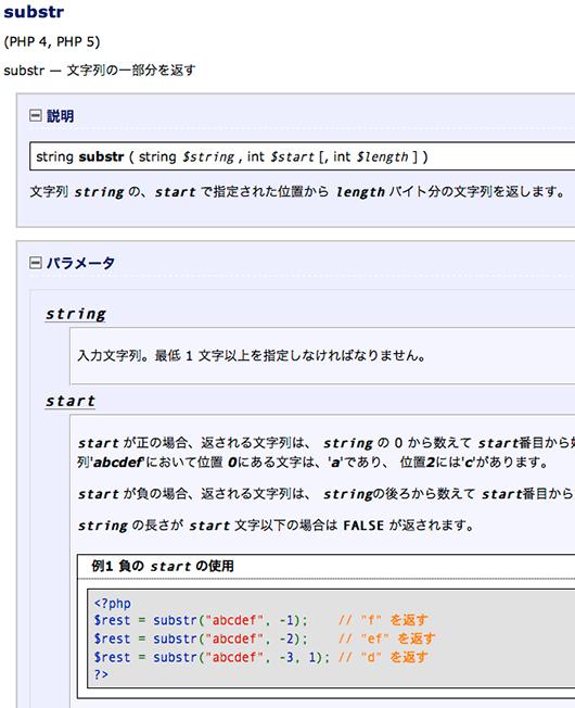 f:id:web-design-php:20120813022157j:image