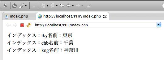 f:id:web-design-php:20120814143156j:image