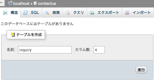 f:id:web-design-php:20130924153900j:image