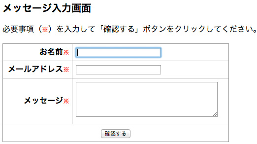 f:id:web-design-php:20131102215140j:image