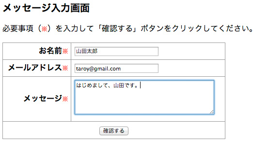 f:id:web-design-php:20131102215258j:image