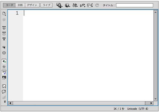 f:id:web-dreamweaver:20121028173429j:image