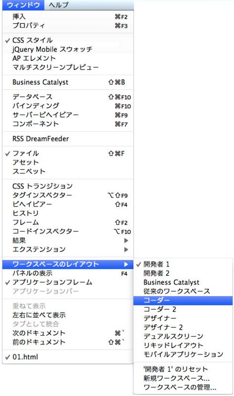 f:id:web-dreamweaver:20121028174829j:image