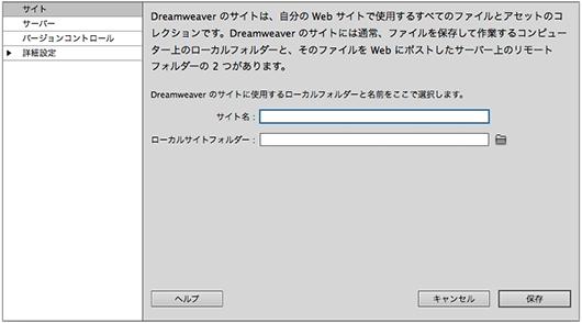 f:id:web-dreamweaver:20121105222802j:image