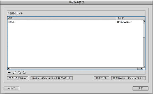 f:id:web-dreamweaver:20121105223114j:image