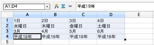 f:id:web-excel:20121008032542j:image