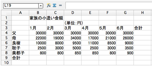 f:id:web-excel:20121008034100j:image