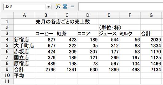 f:id:web-excel:20121009024630j:image