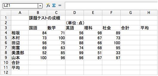 f:id:web-excel:20121009025200j:image