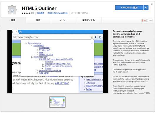 f:id:web-html5:20120707132250j:image