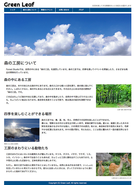 f:id:web-html5:20120825174146j:image