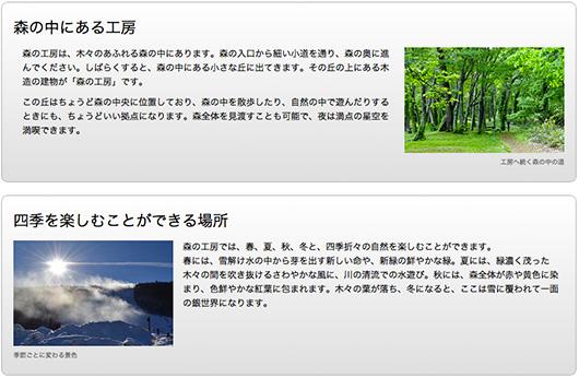 f:id:web-html5:20120825232822j:image