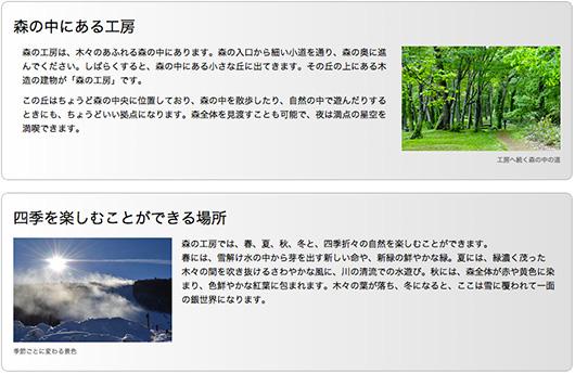 f:id:web-html5:20120825235910j:image