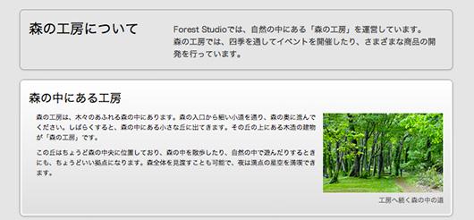 f:id:web-html5:20120826133010j:image
