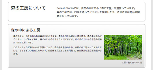 f:id:web-html5:20120826133443j:image